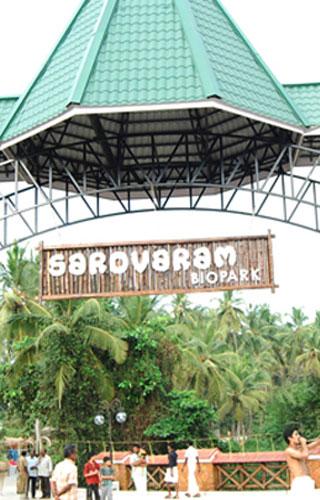 Sarovaram Biopark