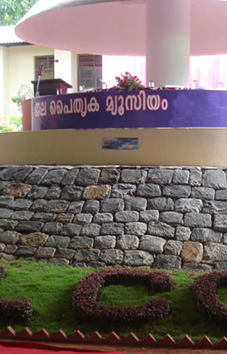 Water Museum and Biopark in Kozhikode