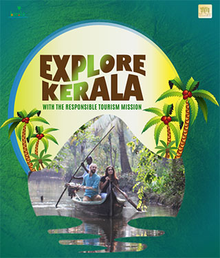 E-brochures download in Kerala | Kerala Tourism