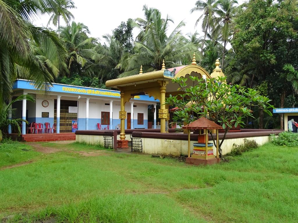 Balagokulam Sree Vishnumoorthy Temple