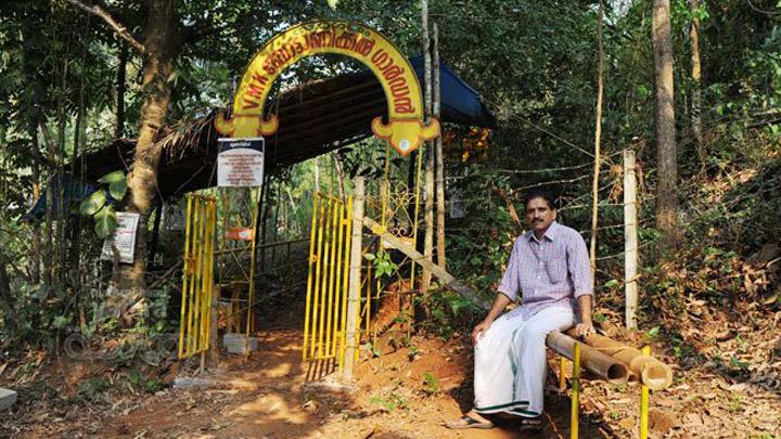 VMK Botanical Garden, Kozhikode