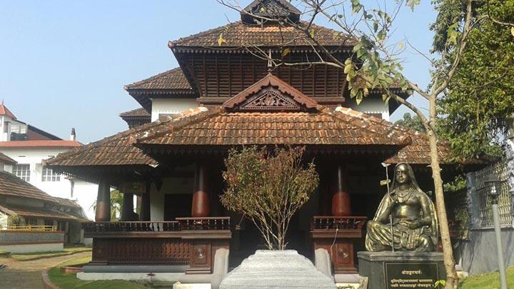 Vaidyaratnam Ayurveda Museum at Thaikkattussery, Thrissur