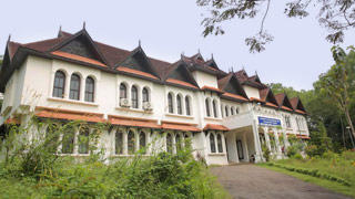 Oriental Research Institute and Manuscript Library