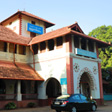 Kottakkal Arya Vaidya Sala - An Unparalleled Legacy