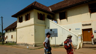 Dutch Palace, Mattancherry