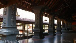 कलामंडलम, तृश्शूर