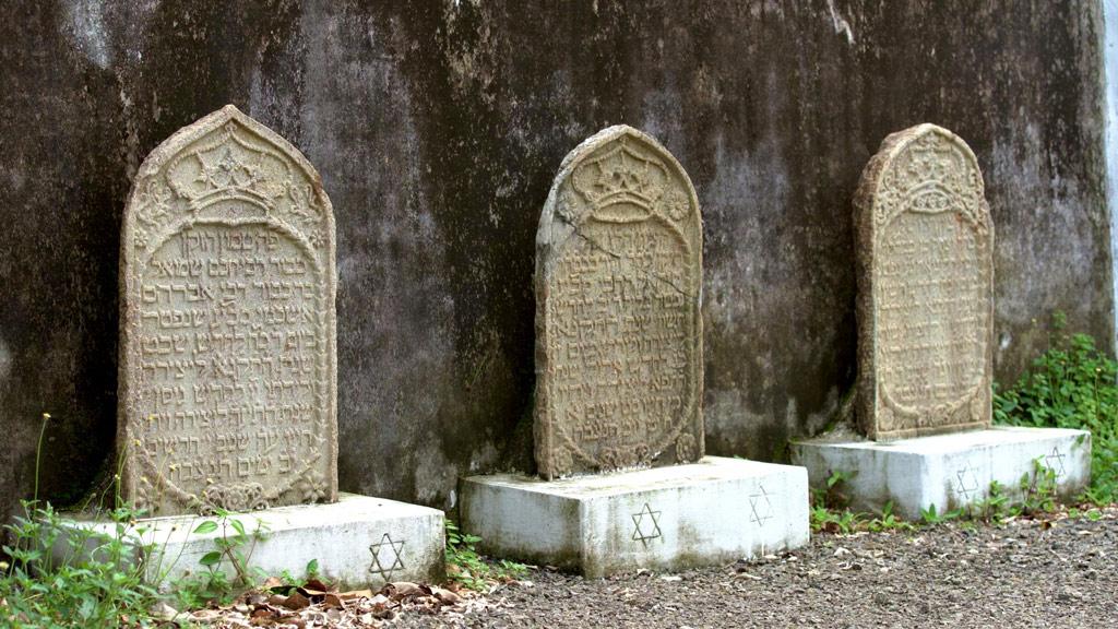 Tomb Stones at Gan Shalom
