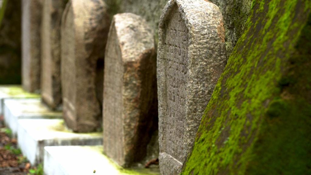 Jewish Cemetery, Kochi