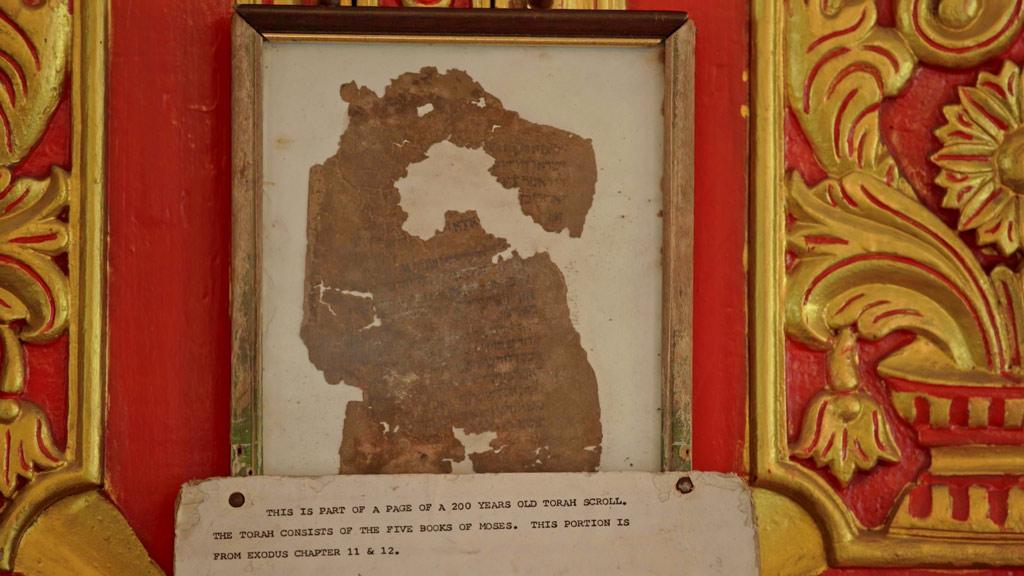 Old Torah Scroll, Chendamangalam