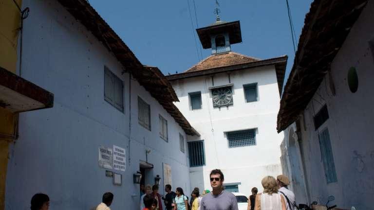 Mattancherry Synagogue