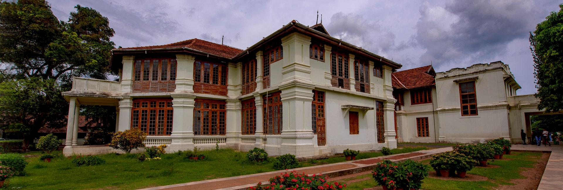 المتاحف في كيرالا