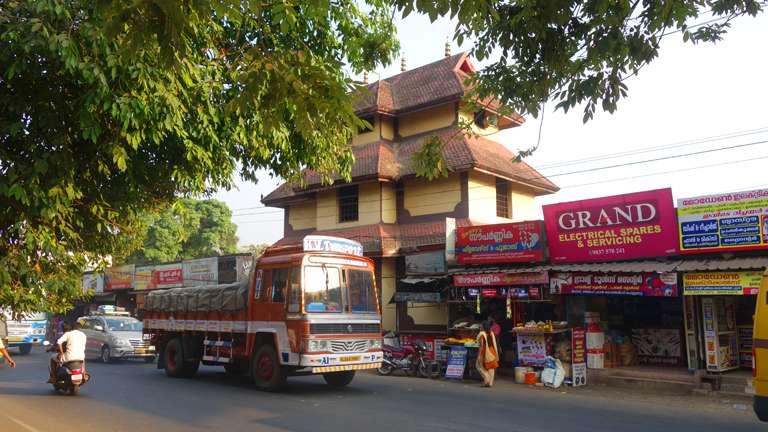Pattambi Town