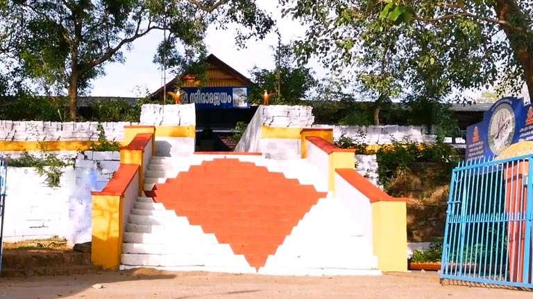 Thiruvilwamala