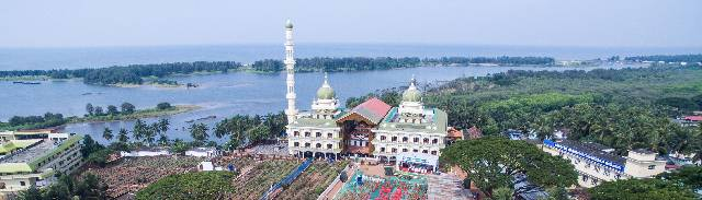 Bird's eye view of Malik Dinar Mosque
