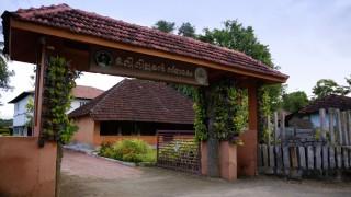 O. V. Vijayan Memorial, Palakkad