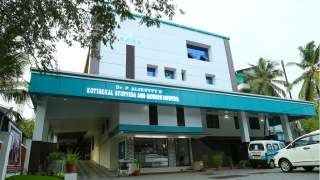 Click here to view the details of Dr. P. Alikutty's Kottakkal Ayurveda & Modern Hospital