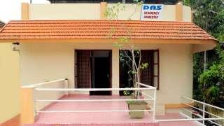Das Residency Home Stay, Kochi