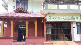 Click here to view the details of Greens Ayurveda