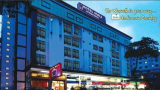 Click here to view the details of Hotel Mali International