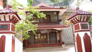 Click here to view the details of Kuppath Homestay