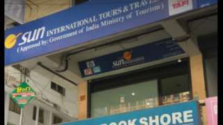 Click here to view the details of Sun International Tours and Travels