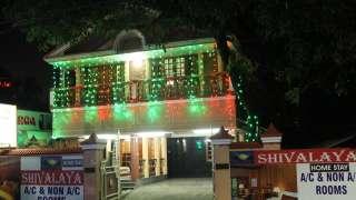 Shivalaya Homestay