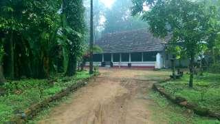 Cherukattu Mana Hermitage