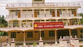 Amba Ayurveda Hospital