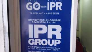 Click here to view the details of International Pilgrimage Revolution Pvt. Ltd.