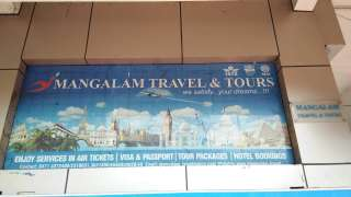 Click here to view the details of Mangalam Travel and Tours