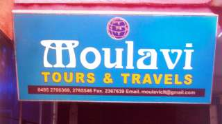 Click here to view the details of MOULAVI TOURS & TRAVELS