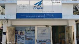 Click here to view the details of TRAVEL NIVRITI