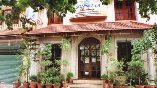 Click here to view the details of Sonnetta Residency
