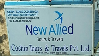 Click here to view the details of Cochin Tours & Travels Pvt Ltd