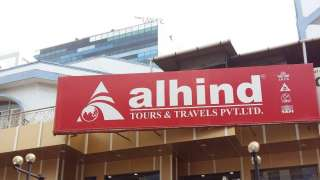 Click here to view the details of Alhind Tours And Travels Pvt. Ltd.