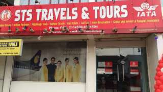 Click here to view the details of STS Travels and Tours Pvt Ltd