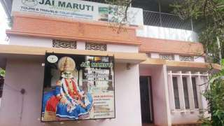 Click here to view the details of Jai Maruthi Holidays and Travels