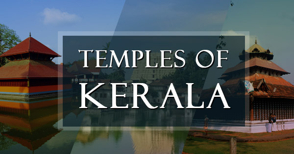 100 Famous Temples in Kerala
