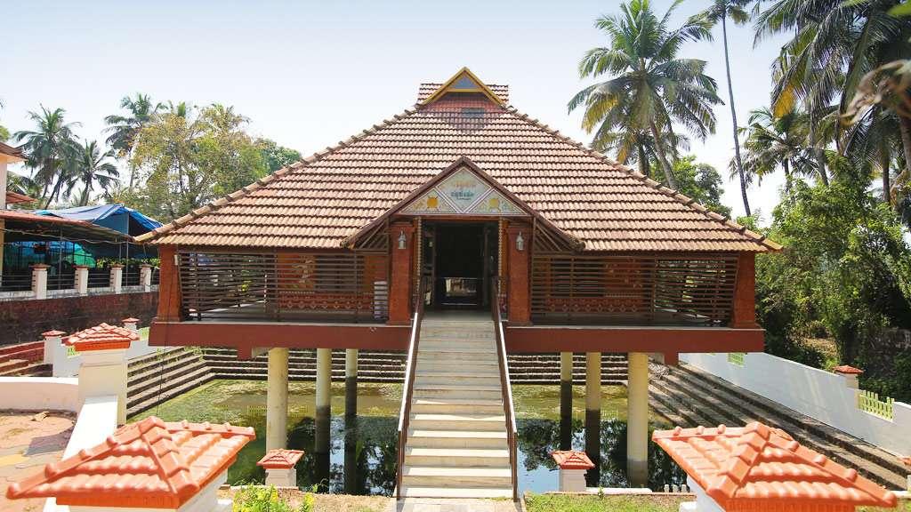 Pazhassi Raja Smrithi Mandiram front view