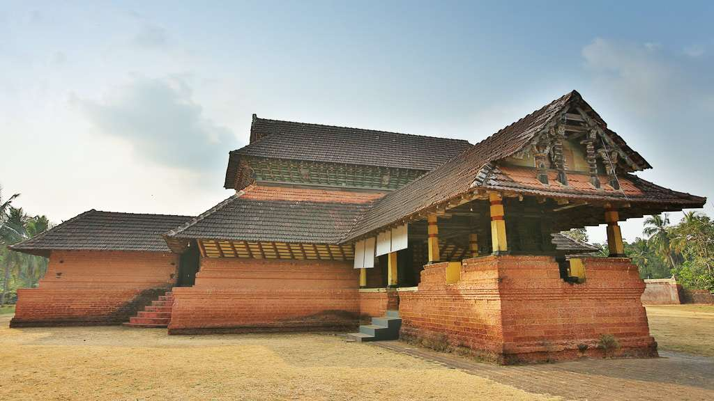 Thrikkaikkunnu Mahadeva Temple
