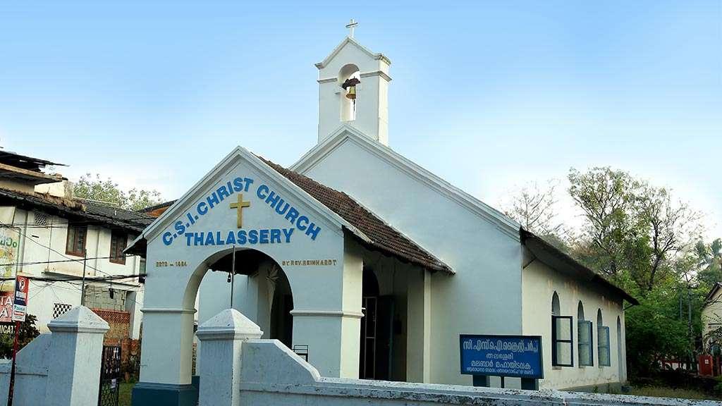 CSI Christ Church