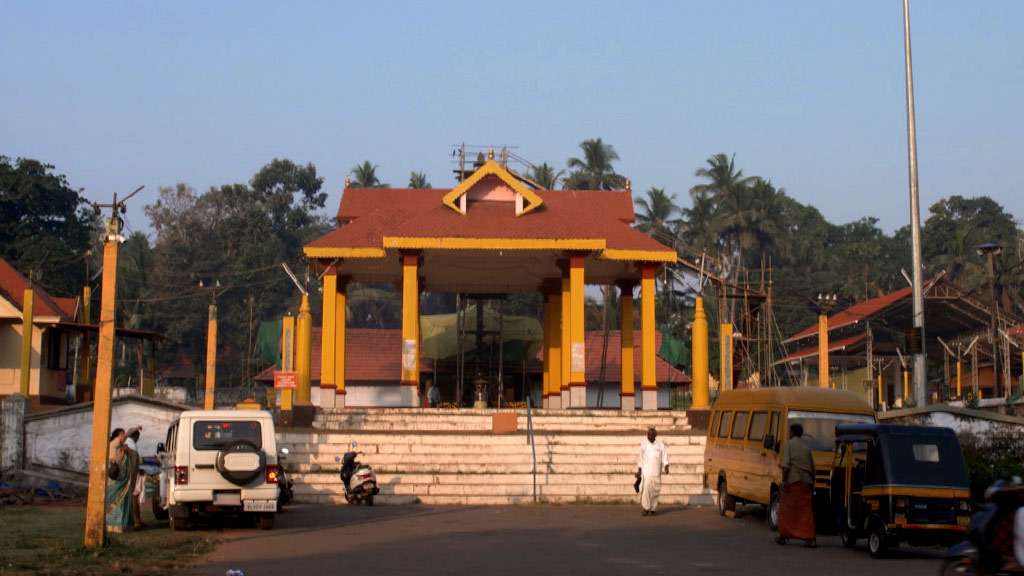 Sree Jagannath Temple, Thalassery