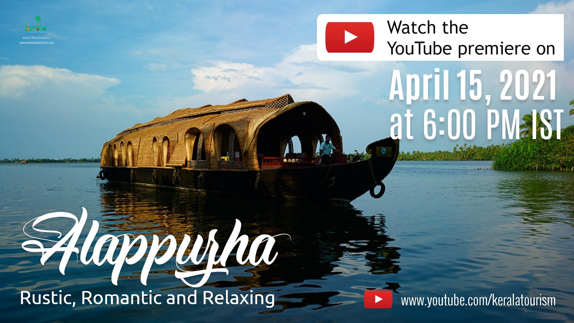 Alappuzha - Traveller's choice