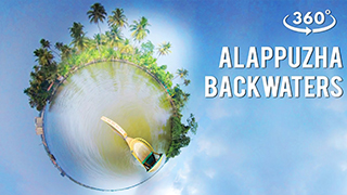 Alappuzha Backwaters | 360° Videos