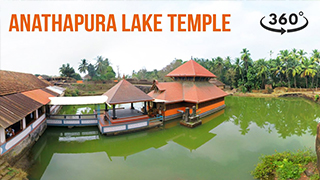 Ananthapura Lake Temple | 360° video
