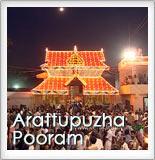 Arattupuzha Pooram, Temple Festival, Thrissur