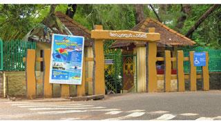 Asramam Adventure Park, Kollam