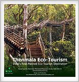 Eco-tourism spot Thenmala Kerala
