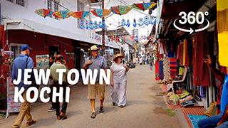 Jew Town, Kochi | 360° Video