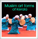 Muslim art forms of Kerala